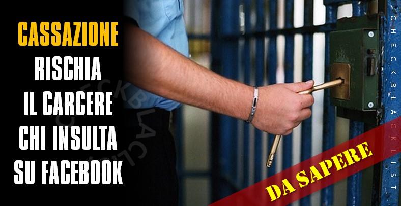 cassazione-carcere-facebook-insulti