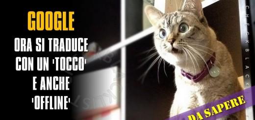 GOOGLE-TOCCO-OFFLINE