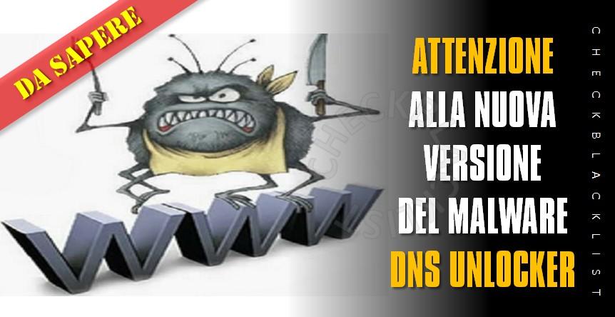 dns-unlocker-malware