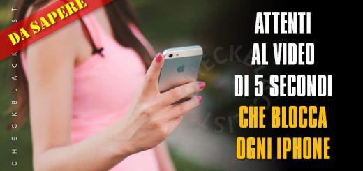 iphone-blocco-video
