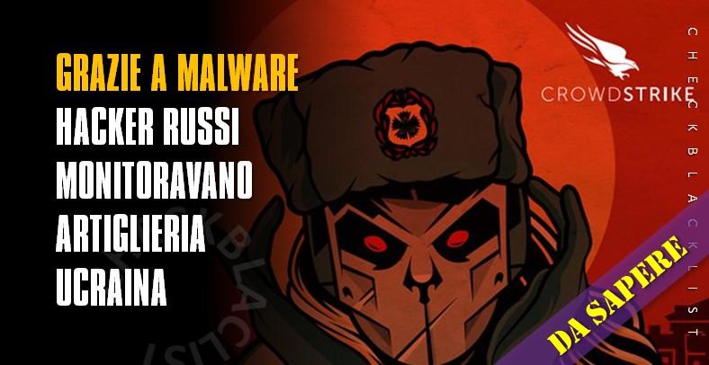malware-russi-artiglieria