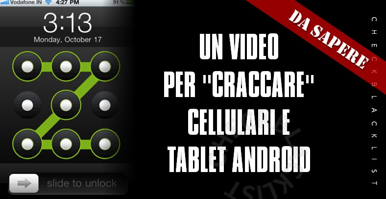 video-android